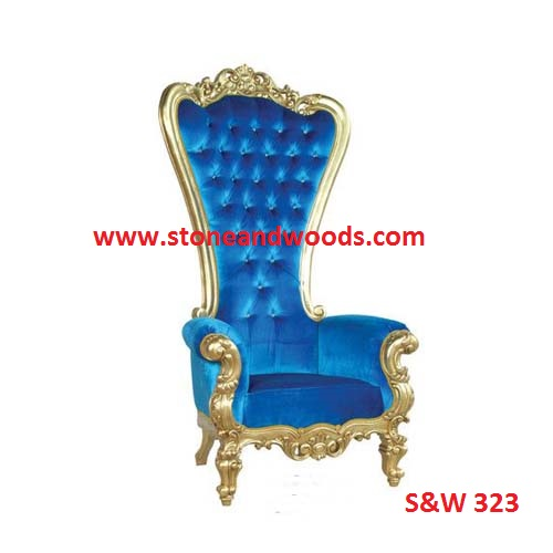 Living Room Chair S&W 323