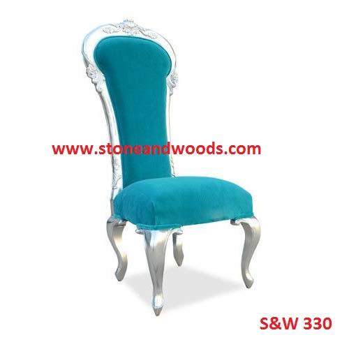 Modern Chairs S&W 330