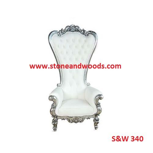 Modern Living Room Chair S&W 340