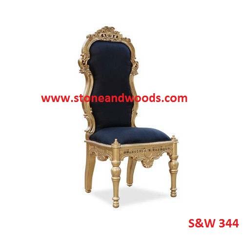 Modern Living Room Chair S&W 344