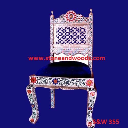 Modern Classic Chair S&W 355