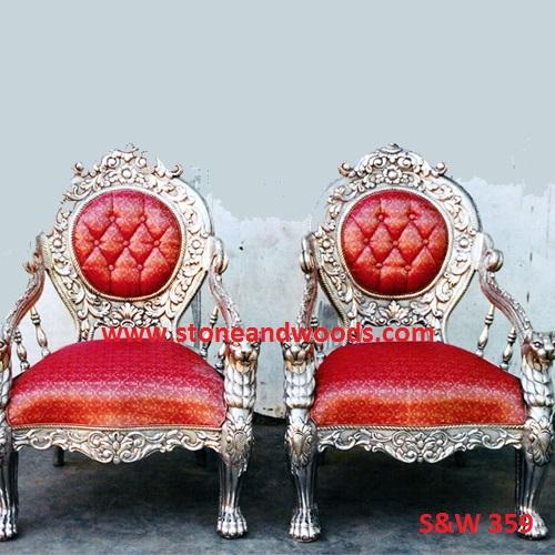 Modern Accent Chair S&W 359