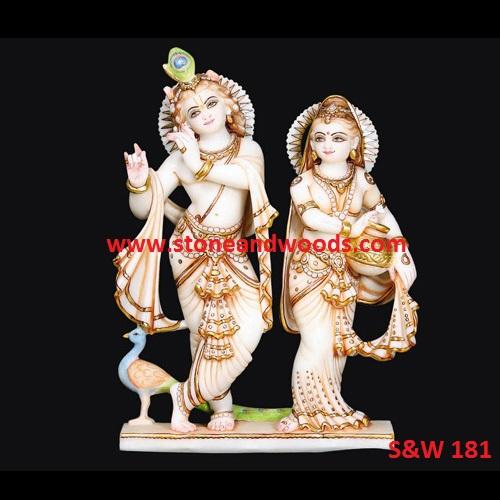 Radha Krishna Murti S&W 181