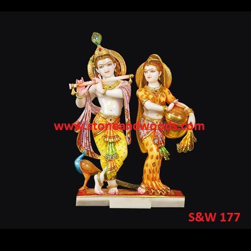 Radha Krishna Murti S&W 177