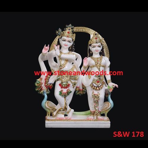 Radha Krishna Murti S&W 178